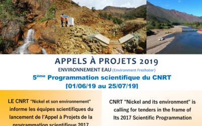 3eme APPEL A PROJETS SCIENTIFIQUES 2018 – DATE DE SOUMISSION 01/06/2019 AU 25/07/19