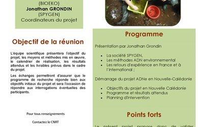 INVITATION : Réunion de démarrage du Projet ADNe NC le 12/09/17