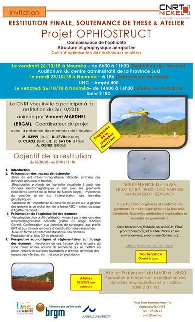 INVITATION à la RESTITUTION du Projet OPHIOSTRUCT le 26/10/18