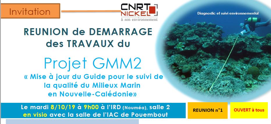 INVITATION à la RÉUNION DE DÉMARRAGE DES TRAVAUX du Projet GUIDE DU MILIEU MARIN 2 le 08/10/19